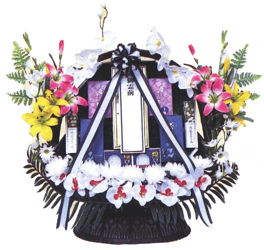 花かご 11,000円