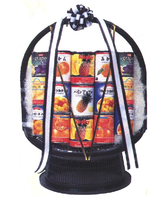盛りかご フルーツ缶詰 11,000円