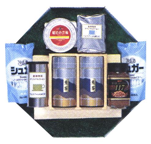 【SR-4】お茶・コーヒー 13,200円