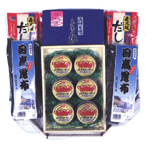 【SR-9】バラエティー 13,200円
