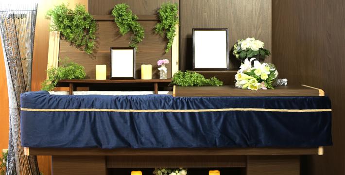 セレクト自宅葬