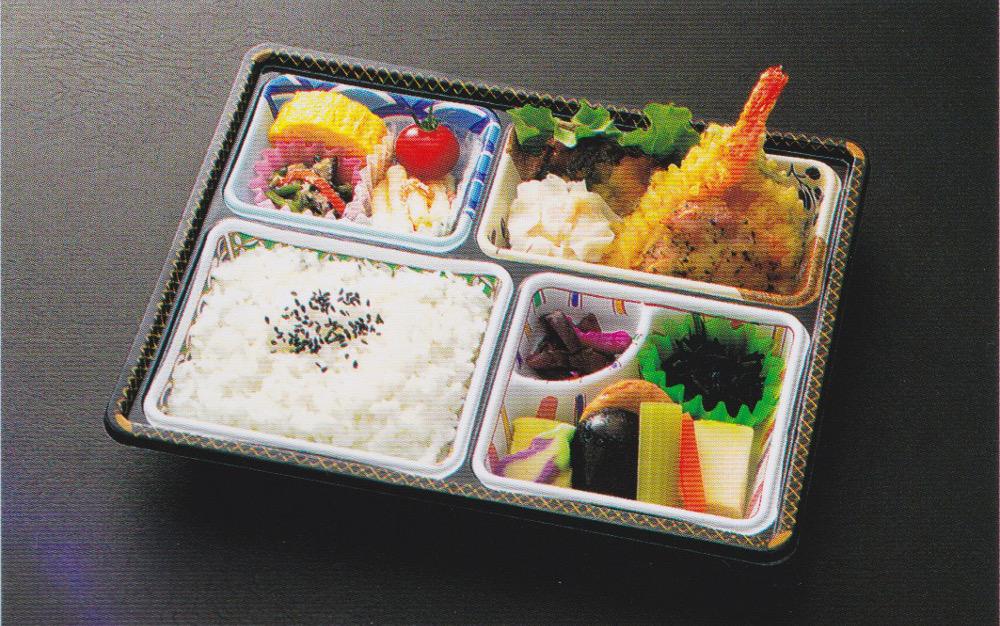 【夕食/弁当】900円(税別)