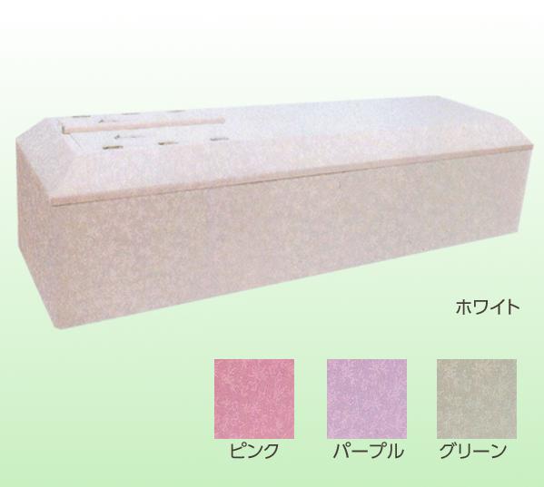 【棺】山型棺(布張り)